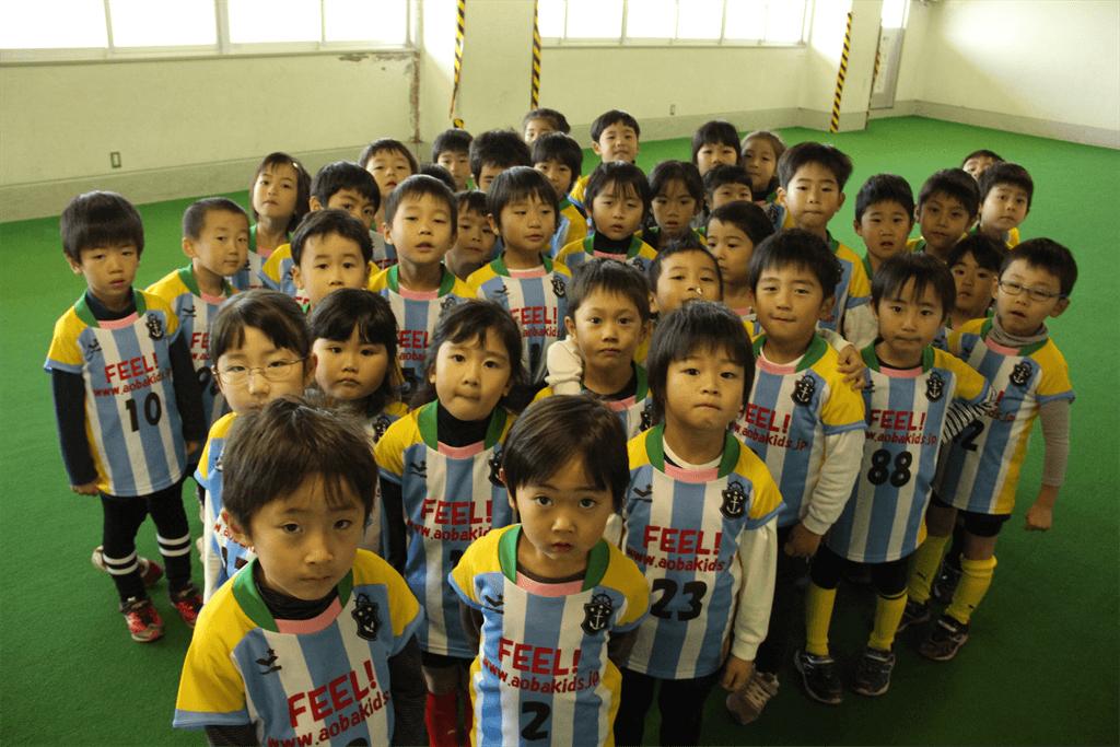 AOBA CHILD SCHOOL