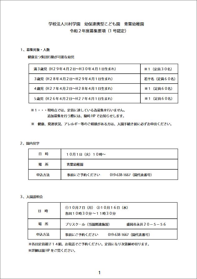 2020_191003_a-pdf